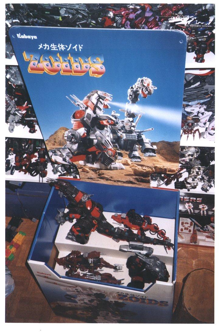 Vos PLV (Publicité sur Lieu de Vente) Toys, Films, Jeux, etc Display1