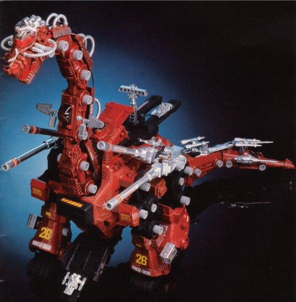 Zoids UltrasaurusZoids Ultrasaurus Gravity Cannon